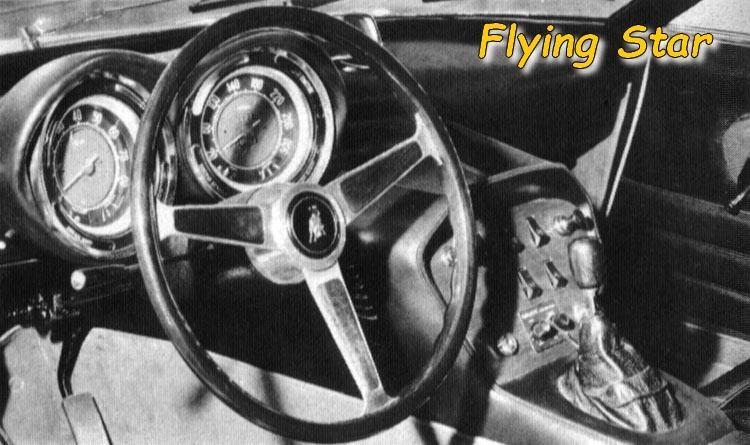 L'intérieur de la Flying Star